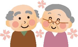 ご高齢で体が不自由の方のイメージ